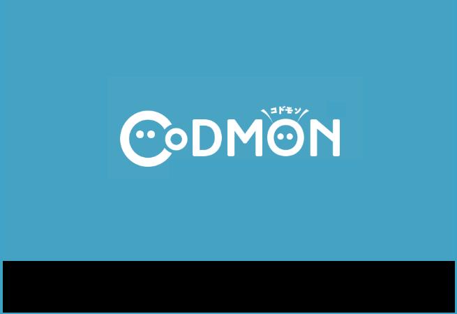 ICTシステム/CoDOMON(コドモン)