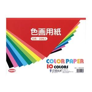 色画用紙 B4判