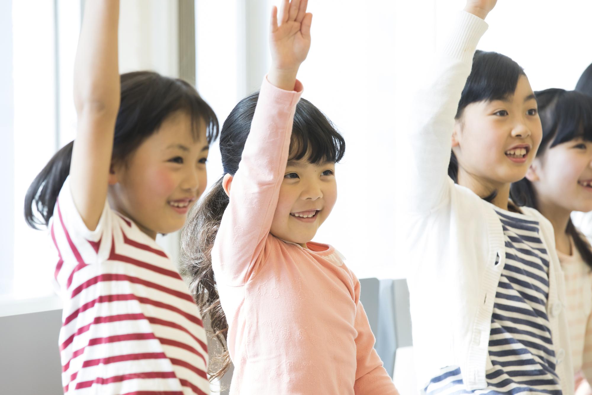子どもたちと出来る防犯対策【防犯訓練・いかのおすし】