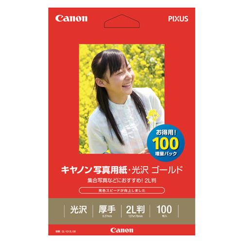 写真用紙・光沢 ゴールド 2L判 100枚